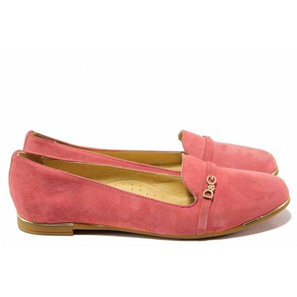 Комфортни велурени обувки, анатомични, олекотено ходило, естествен кожен хастар и стелка / Ани 1771 розов / MES.BG