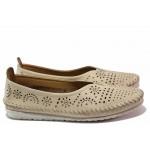 Анатомични дамски обувки, естествена кожа, красива перфорация / Ани 1710 бежов / MES.BG