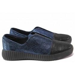 Български велурени обувки, ластик, анатомично ходило / Ани 2583 черен-син / MES.BG