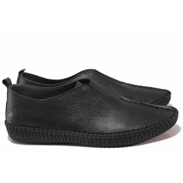 Равни дамскии обувки, естествена кожа, ластик, шито олекотено ходило / Ани NORA-04А черен / MES.BG