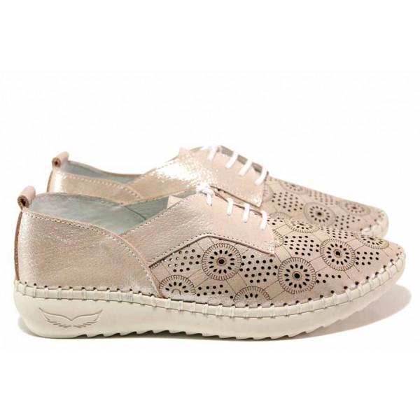 Анатомични дамски обувки, красива перфорация, изцяло от естествена кожа, връзки / Ани ALLES-04 пудра / MES.BG