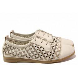 Анатомични дамски обувки с перфорация, естествена кожа, връзки при свода / Ани MARINA-02 бежов / MES.BG