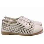 Анатомични дамски обувки в перлено бяло, перфорация, естествена кожа, връзки / Ани MARINA-02 лилав  / MES.BG
