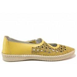 Анатомични дамски обувки, красива перфорация, велкро закопчаване, естествена кожа / Ани NORA-01A жълт / MES.BG