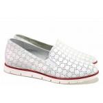 Ежедневни дамски обувки, естествена кожа, анатомични, български, равни / Ани 2137 бял / MES.BG