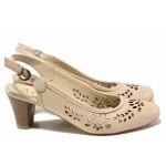 Летни дамски обувки, естествена кожа с перфорации, анатомични, висок ток, български / Ани 41515 бежов / MES.BG