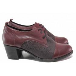 Анатомични дамски обувки, естествена кожа с релеф, формовано цяло ходило / Ани 2738 бордо / MES.BG