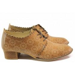 Анатомични дамски обувки, естествена кожа, каучуково ходило / Ани 2601 камел / MES.BG