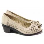 Дамски обувки, среден ток, естествена кожа с перфорации, летни / ТЯ 70К бежов / MES.BG