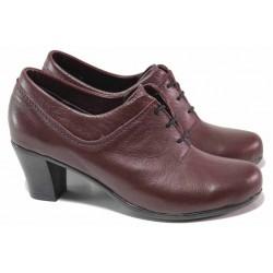 Български обувки, анатомични, дамски, естествена кожа, среден ток / Ани 119-1705 бордо / MES.BG