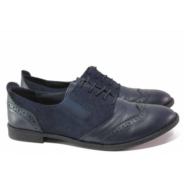 Анатомични дамски обувки тип оксфорд, естествена кожа в съчетание с велур, връзки и ластик / Ани AMBRO-01 син / MES.BG