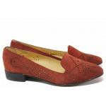 Анатомични дамски обувки с перфорация, естествен велур, еластично ходило / Ани 1716 бордо / MES.BG