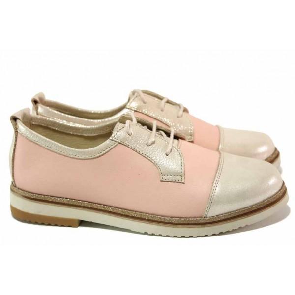 Анатомични дамски обувки с връзки, естествена кожа, сатениран ефект / Ани ADRIANA-02 пудра / MES.BG