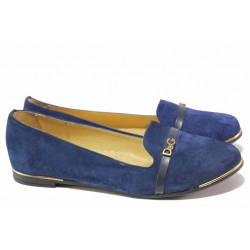 Български дамски обувки, естествен велур, анатомични, стелка и хастар от естествена кожа / Ани 1771 син / MES.BG