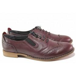 Анатомични дамски обувки, равно гъвкаво ходило, естествена кожа / Ани AMBRO-01 бордо / MES.BG