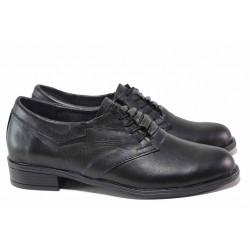 Български анатомични обувки, естествена кожа, стилни, изчистени, дамски / НЛ 334-Аризона черен / MES.BG