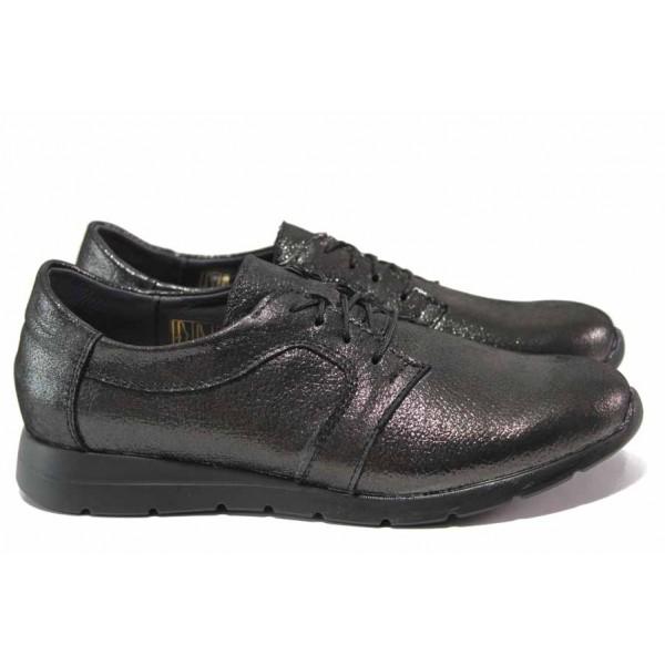 Равни дамски обувки, естествена кожа, анатомични, български, сатениран ефект / НЛ 329-171 бакър / MES.BG