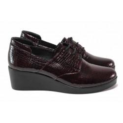 Лачени дамски обувки, анатомични, естествена кожа-лак с ''кроко'' мотив / МИ 1014-8573 бордо / MES.BG