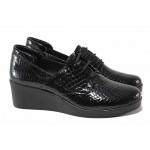 Анатомични дамски обувки на платформа, естествена кожа-лак с ''кроко'' мотив / МИ 1014-8573 черен / MES.BG