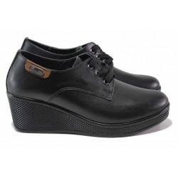 Анатомични дамски обувки с изчистена визия, естествена кожа / МИ 130 черен / MES.BG