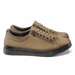 Дамски ортопедични обувки с ластични връзки, изцяло от естествена кожа / МИ 061 визон / MES.BG