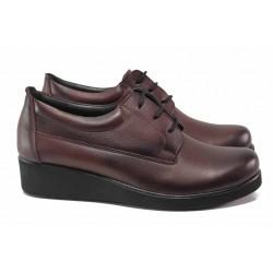 Анатомични дамски обувки с връзки, изчистена визия, естествена кожа / МИ 02-9 бордо / MES.BG