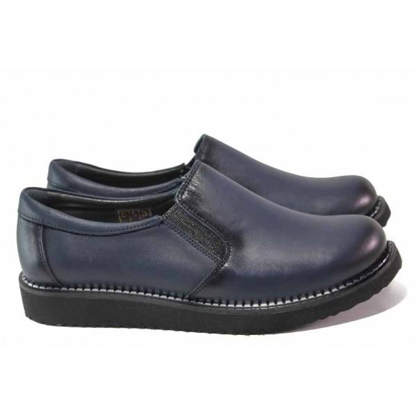 Ортопедични дамски обувки, естествена кожа отвън и отвътре, ластик, комфортно ходило / МИ 101-3 син / MES.BG