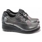 Анатомични дамски обувки, платформа, сатенирана естествена кожа, леки / МИ 433-26 сив / MES.BG