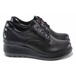 Ежедневни дамски обувки, естествена кожа, анатомични, олекотени, платформа / МИ 433-26 черен / MES.BG