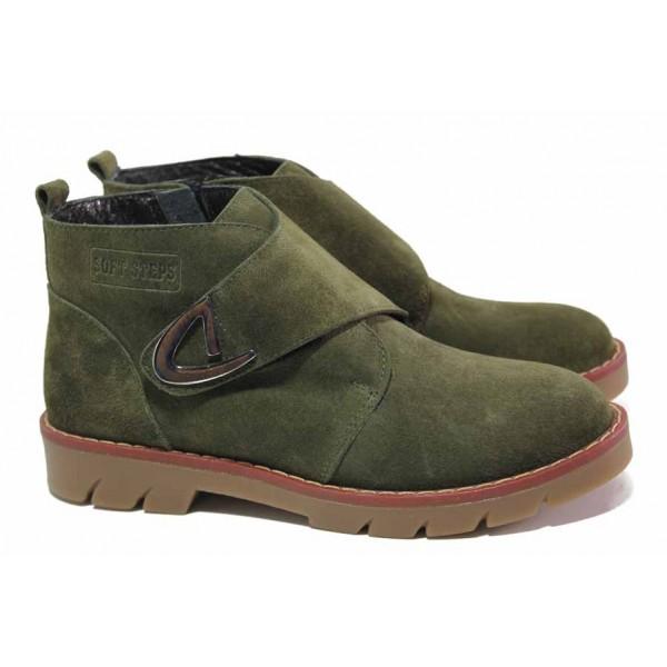 Равни дамски боти, естествен велур, топли, кларк, гъвкави / МИ 1100-7 зелен / MES.BG