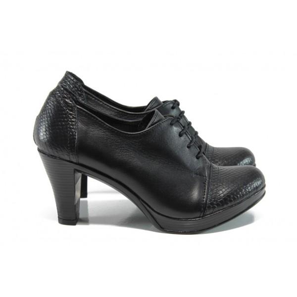 Български дамски обувки с връзки, естествена кожа, формовано цяло ходило / Ани 185-6843 черен / MES.BG