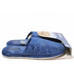 Меки домашни чехли, дамски, текстилни, анатомични, пластични / Defonseca ROMA TOP I W664 син / MES.BG