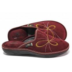 Български домашни чехли, дамски, анатомични, изключително леки, ватирани / Spesita 20-130 бордо / MES.BG