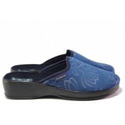 Анатомични дамски чехли, домашни, текстилни, високо Bio ходило, леки / МА 25426 т.син / MES.BG