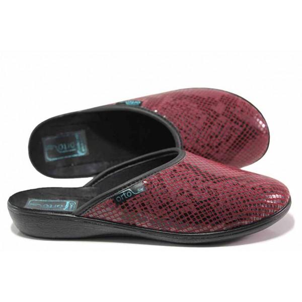 Дамски домашни чехли, анатомични, гъвкави, текстилни, Bio ходила / МА 25530 бордо / MES.BG