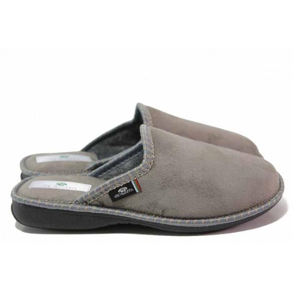 Анатомични дамски домашни чехли с гъвкаво ходило / Spesita 17-172 сив / MES.BG