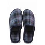 Анатомични мъжки домашни чехли с гъвкаво ходило / Spesita 20-140 син каре / MES.BG