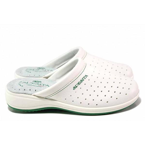 Анатомични дамски чехли на доказан български производител / Spesita 426 бял / MES.BG