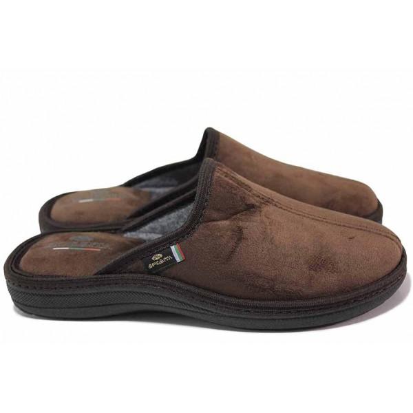 Топли мъжки домашни чехли с анатомично ходило / Spesita 20-120 т.кафяв / MES.BG