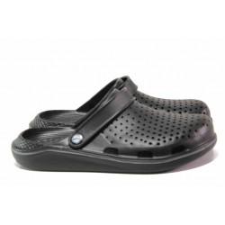 Анатомични мъжки чехли-сандали тип крокс, олекотен модел, висококачествени материали / Runners 201-18703 черен / MES.BG