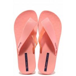 Дамски бразилски чехли в свеж летен цвят, анатомични, еластично ходило / Ipanema 26445 розов / MES.BG