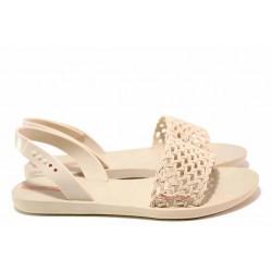 Дамски бразилски сандали, анатомично ходило, лесни за обуване / Ipanema 82855 бежов / MES.BG