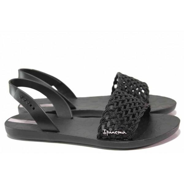 Дамски анатомични сандали на бразилската фирма Ipanema, изключително леко, гъвкаво и еластично ходило / Ipanema 82855 черен / MES.BG