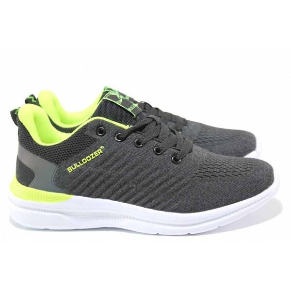 Юношески маратонки за пролет-лято, комфортно ходило, текстилна вътрешна и външна част, микрофибърна стелка / БР 201050 черен-зелен / MES.BG