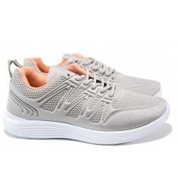Дамски спортни обувки за лятото, връзки при свода, гъвкаво и еластично ходило / БР 201059 сив-розов / MES.BG