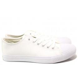 Кожени мъжки спортни обувки с анатомично ходило, FLEX система, текстилен хастар, регулатор-връзки / БР 18 бял / MES.BG
