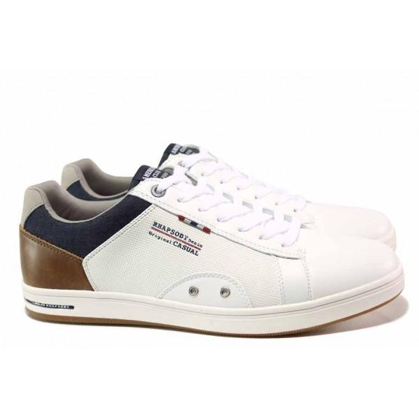 Мъжки спортни обувки; връзки; текстилен антибактериален хастар / АБ RH 03-20 бял / MES.BG