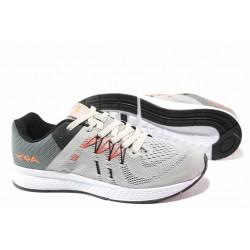 Мъжки маратонки, леки, гъвкави, ефектни, текстилен материал / Ани 30374-1 сив-черен / MES.BG
