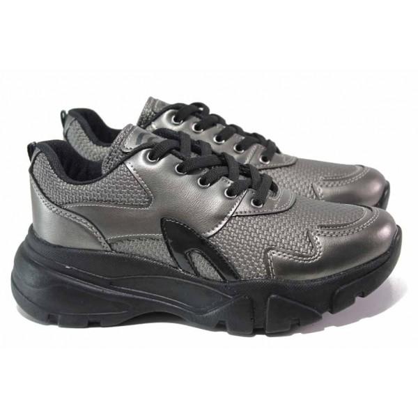 Дамски маратонки, висококачествена еко-кожа, връзки, леки / ТЯ 422 сив / MES.BG