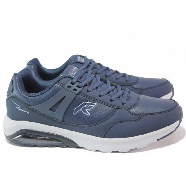 Мъжки маратонки, изчистени, еко-кожа, връзки, въздушна камера, леки / Runners 192-8853 син / MES.BG
